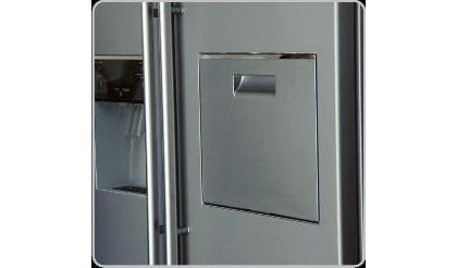 frigider samsung side by side cu trapa